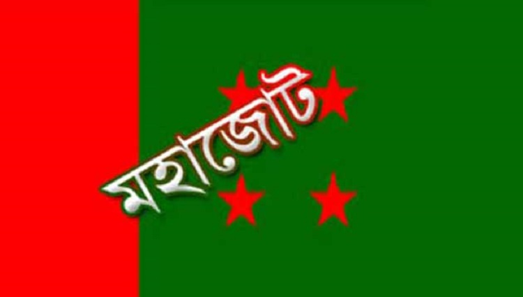 Jatiyo Party -আওয়ামীলীগ ২৫৮, জাপা ২৬টিতে জোটগত ১৩২টিতে উন্মুক্ত, মহাজোটের অন্যান্য শরিকরা ১৬টিতে লড়বেন